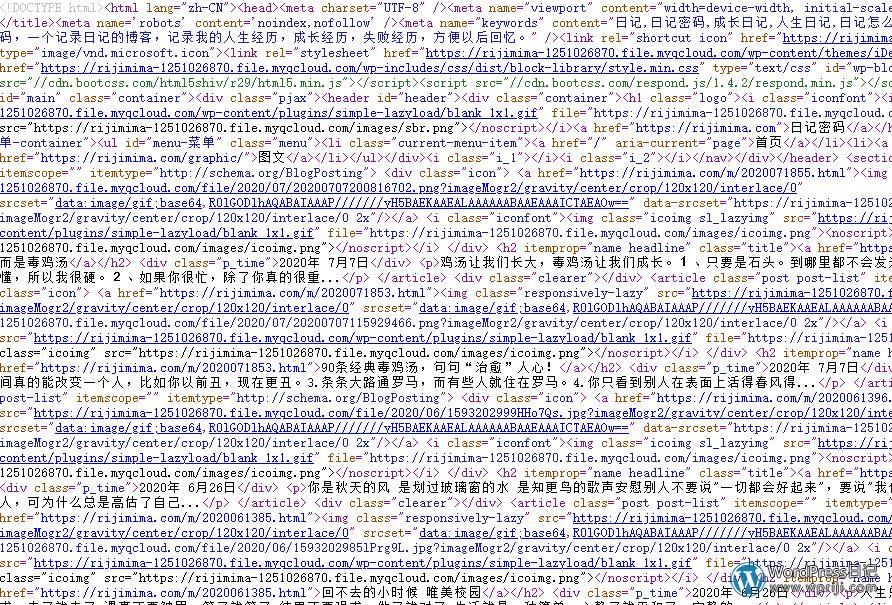 代码实现压缩WordPress前端HTML代码